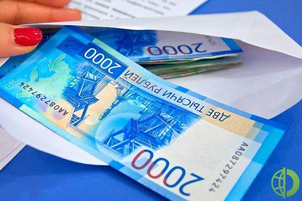 В апреле объем наличных денег в обращении, поступивших через банки, вырос на 366,9 миллиарда рублей