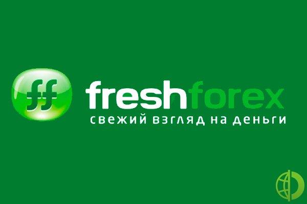 Выбирайте свой бонус от FreshForex