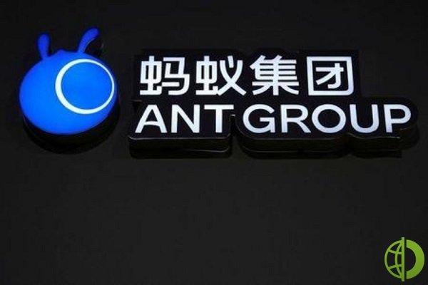 В прошлом году Народный банк Китая (НБК) распространил цифровой юань на несколько миллионов долларов через приложение, которое связано с шестью крупными государственными банками
