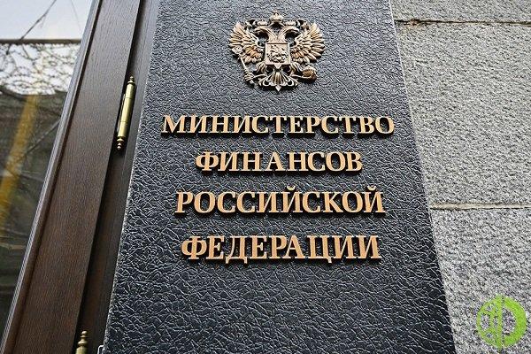 Таким образом российский госдолг может стать дешевле