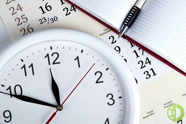 Итоги заседания управляющего совета главного финансового регулятора Европы должны быть объявлены в 15:45 по московскому времени
