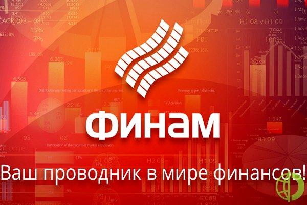ФИНАМ в мае оказался в пятерке лидеров рейтинга участников торгов валютного рынка Московской биржи по количеству активных клиентов