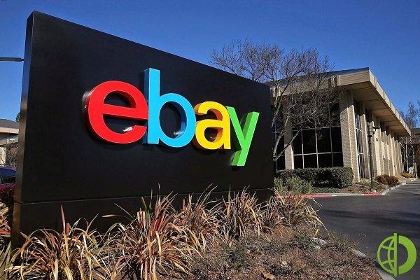 Одобрение регулирующих органов было получено после того, как eBay согласилась сократить свою долю в Adevinta в течение следующих 18 месяцев