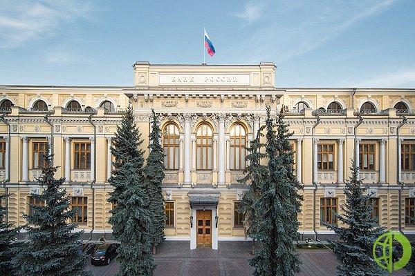 В ЦБ предсказали, что чистая прибыль банков составит два триллиона рублей вместо ожидаемых 1,5-1,7 триллиона