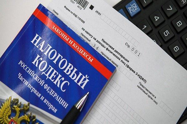 Повышение налогов для состоятельных россиян позволит государству направлять больше средств на помощь нуждающимся