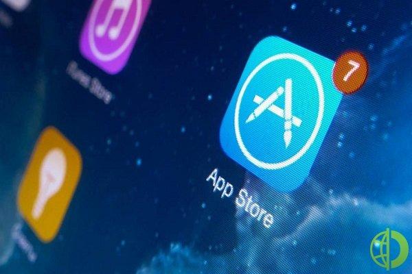 Поводом для расследования стали полученные ведомством жалобы на то, что Apple использует практики, потенциально препятствующие конкуренции
