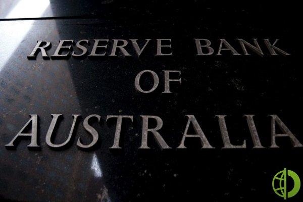 Резервный банк Австралии сохранил процентную ставку на рекордно низком уровне 0,1%