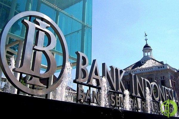 Совет управляющих главного финансового регулятора Индонезии принял решение оставить ставку 7-дневного обратного РЕПО BI на уровне 3,5%