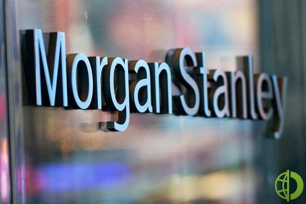 Инвестиционный банк Morgan Stanley создаст новое подразделение, которое будет заниматься аналитическими исследованиями в области цифровых активов