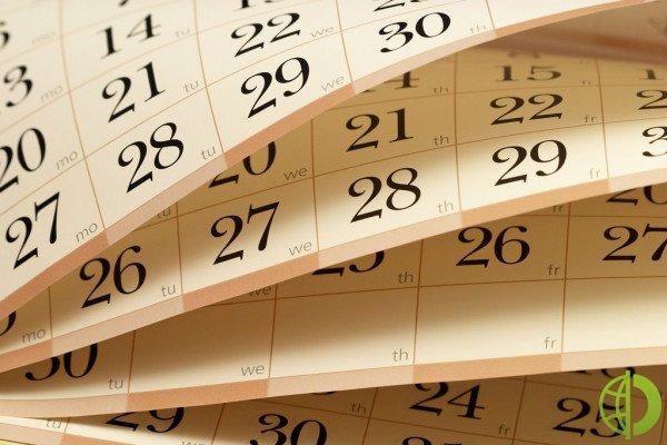 В 9:00 утра по московскому времени Destatis опубликует цены производителей Германии за август