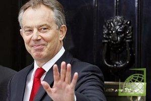 Тони Блэр: Если власти страны решат провести всенародный референдум, население, с большой долей вероятности, поддержит отказ от единства ЕС.