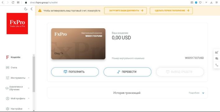 altcoinspekulant fxpro broker forex