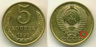 монета дирам чумхурии точикистон
