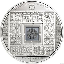 Египетский лабиринт (Лихтенштейн)