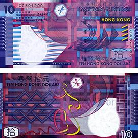 Гонконгский доллар (любой номинал)